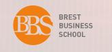 布雷斯特高等商学院
